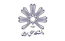 Mohaghegh Ardabi University – Iran