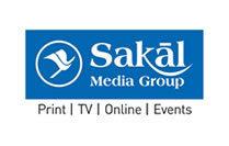 Sakal Group of Publications