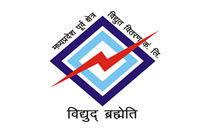 Madhya Pradesh State Electricity Board