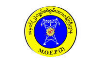 Myanmar Electric Power Enterprise – Myanmar
